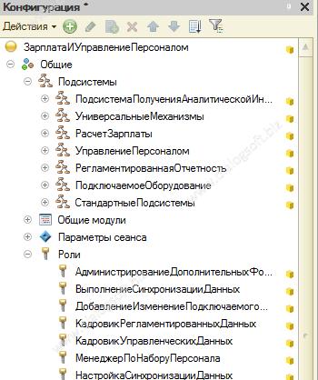 1с автоматизированная проверка конфигураций